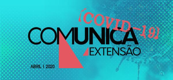 Comunica Extensão UFRJ